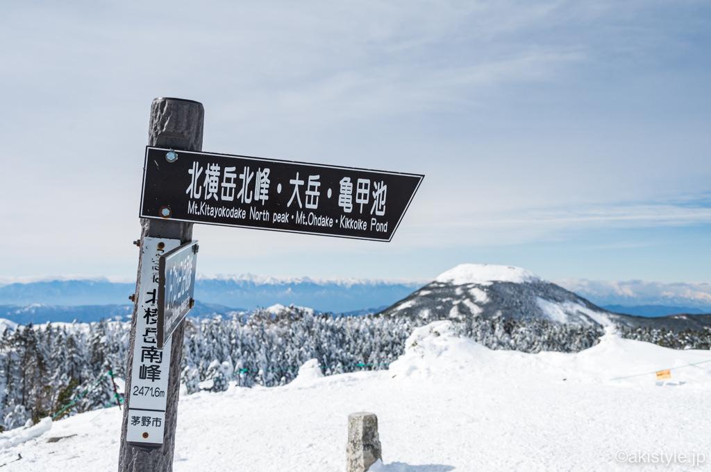 北横岳から見る蓼科山