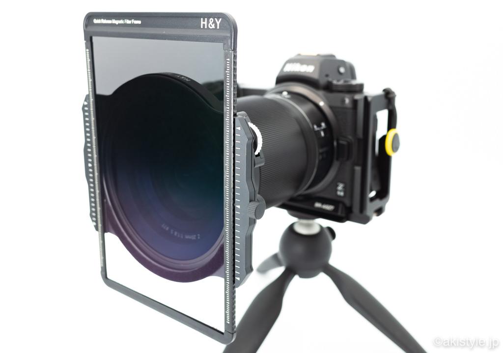H&Y K-Series Basic Set