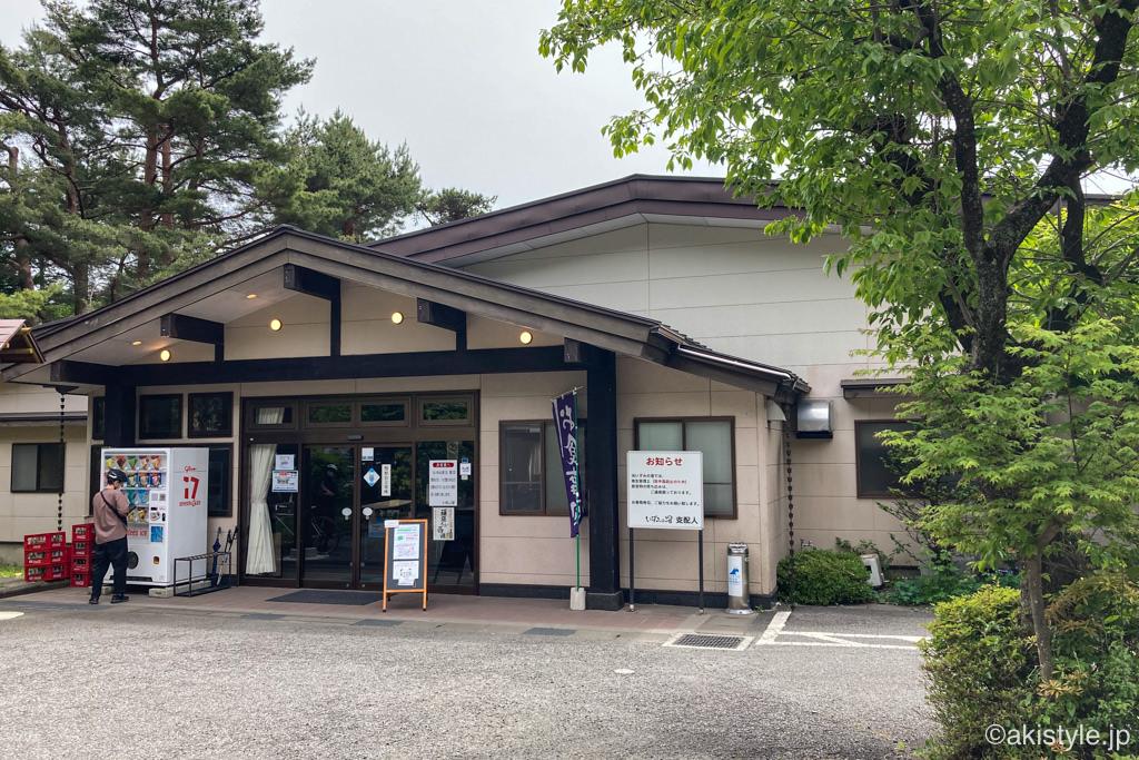 富士西湖温泉いずみの湯
